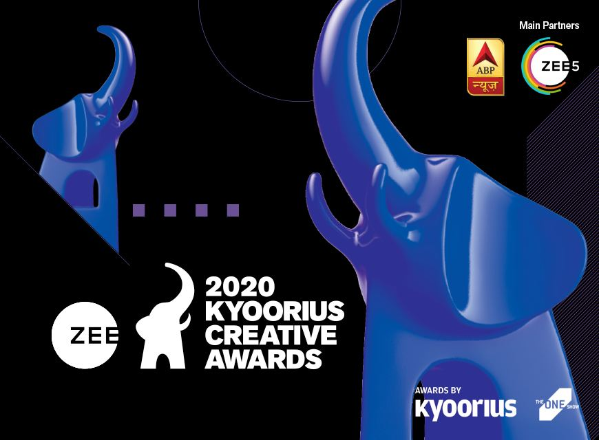 creative award company in India